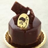 ショコラ ¥370